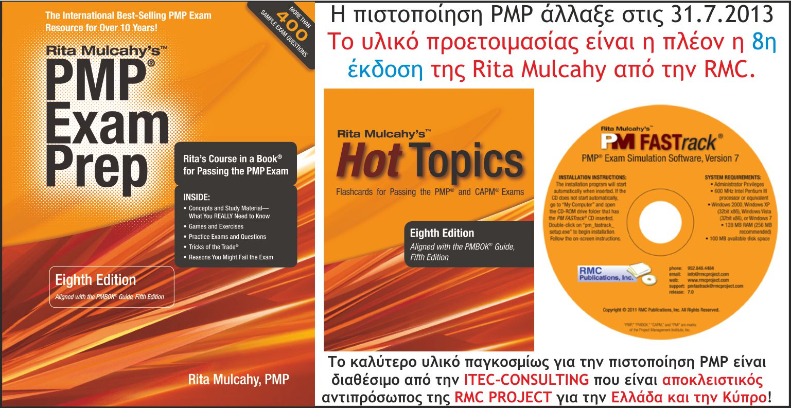 rmc project about 12pm consulting itec consulting project management consulting 1 1betcityfo Images